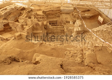 Çatalhöyük Ancient City (the world's first city) and archaeological excavations Stock photo ©