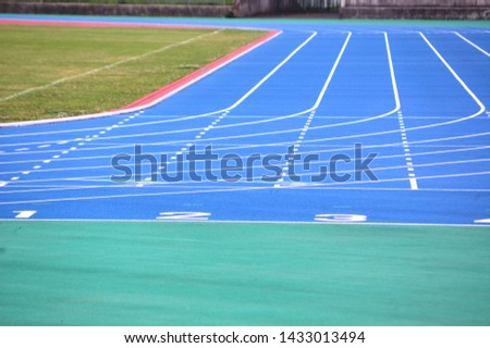 Athletics field where athletes run