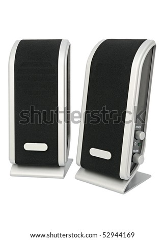 Audio system for mobile phones, computer and laptops with amplifier. #52944169