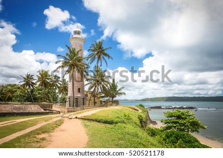 20 August 2015 - Sri Lanka. Galle. The Fort Galle. The lighthouse. Foto stock ©