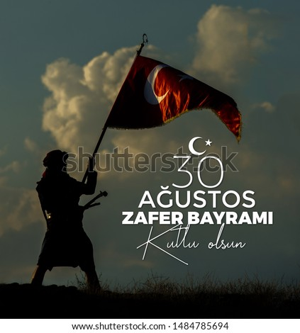 30 August Zafer Bayrami Victory Day Turkey. Translation: August 30 celebration of victory and the National Day in Turkey. (Turkish: 30 Agustos Zafer Bayrami Kutlu Olsun) Greeting card template. - Vekt
