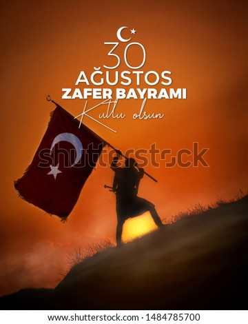 30 August Zafer Bayrami Victory Day Turkey. Translation: August 30 celebration of victory and the National Day in Turkey. (Turkish: 30 Agustos Zafer Bayrami Kutlu Olsun) Greeting card template. - Vekt #1484785700