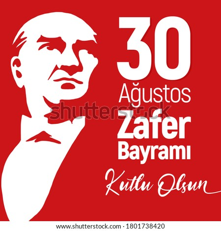 30 August Zafer Bayrami Victory Day Turkey. Translation: August 30 celebration of victory and the National Day in Turkey. (Turkish: 30 Agustos Zafer Bayrami Kutlu Olsun)