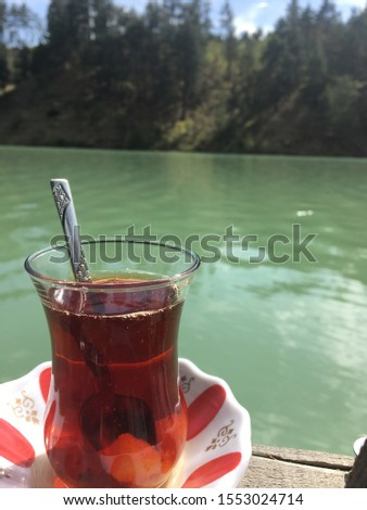 Çay gölet doğa huzur çay  Stok fotoğraf ©