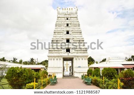 """""""Balaji Temple"""", Guwahati, India"""