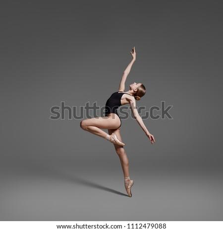 Ballerina in Dance #1112479088