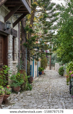 Beautiful Mediterranean street. Ancient streets of Cyprus in autumn.