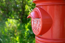 Beautiful red postbox in Izu of Japan.(Japanese word:Post)