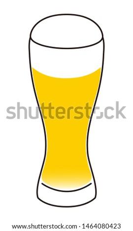 beer illustration cartoon clip art