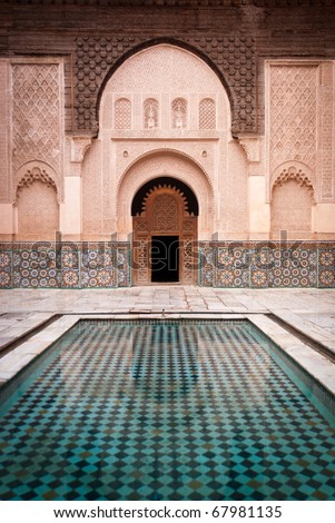"""Ben Youssef Medersa"" courtyard and reflecting pool in Marrakesh Morocco"