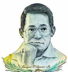 Benigno Aquino, Jr. a Filipino senator and former Governor of Tarlac. Portrait from Philippines 500 Piso 2012 Banknotes.