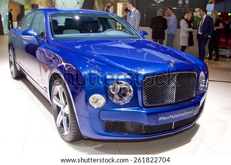 2016 Bentley Flying Spur presented the 85th International Geneva Motor Show on March 3, 2015 in Palexpo, Geneva, Switzerland