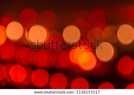 blur defocus abstract background #1136155517