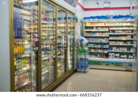 blur  shelf Convenience Store