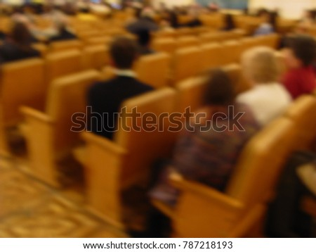 blurred conference hall, concert, meeting #787218193