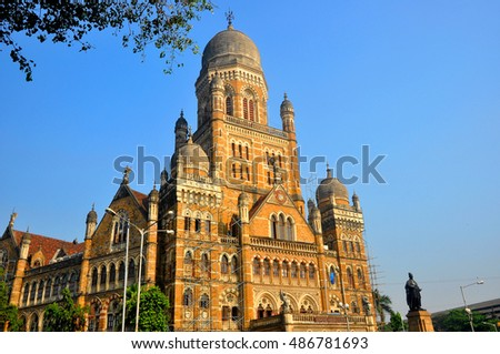 BMC municipal building in Mumbai City, India. British architecture and historical building in Mumbai City. BMC is the head office for the municipality of Mumbai City.