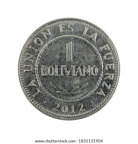 50 bolivian boliviano coin (2012) obverse isolated on white background Foto d'archivio ©