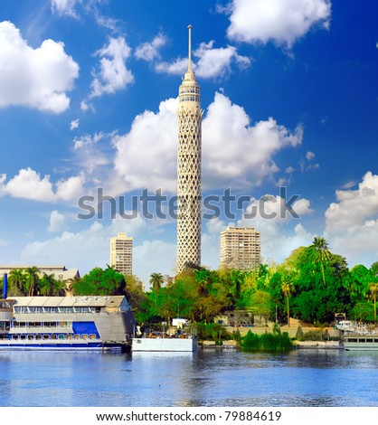 Cairo TV Tower , seafront of Nile River.  Egypt. - stock photo