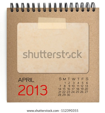 2013 Calendar brown notebook with old blank photo