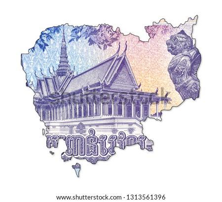 1000 cambodian riel banknote in shape cambodia #1313561396