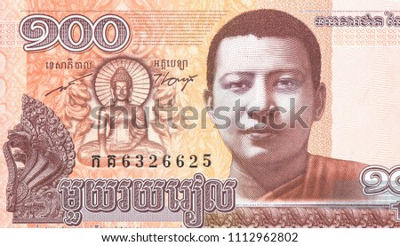 100 Cambodian Riel (KHR). banknote. Riel is the national currency of Cambodia. Close Up UNC Uncirculated - Collection. Cambodia king Norodom Sihanouk portrait on 100 riels banknote Cambodian money