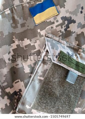 camouflage uniform of the Ukrainian army