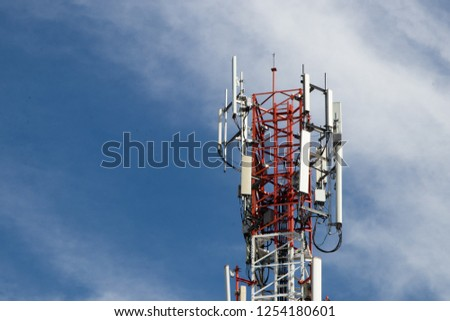 Cellular  Network repeater's antenna #1254180601