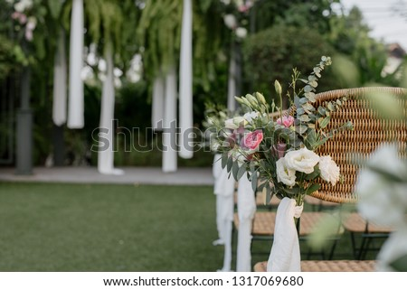 chair decorating for wedding ceremony on garden. #1317069680