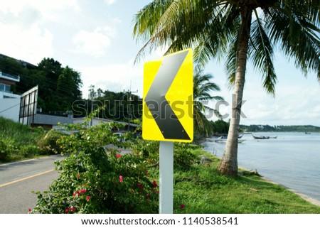 Chevron Road Signs  #1140538541