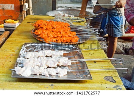 Chicked sick Kebab,  Test mouth water food at Zakaria Street Kolkata India