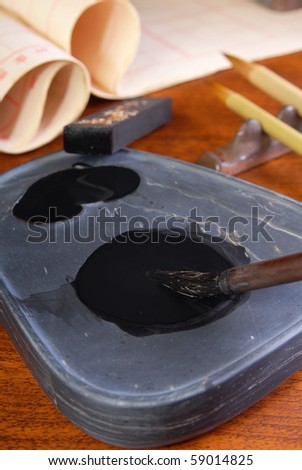 Chinese ancient tradition writing instrument-inkstone.writing brush
