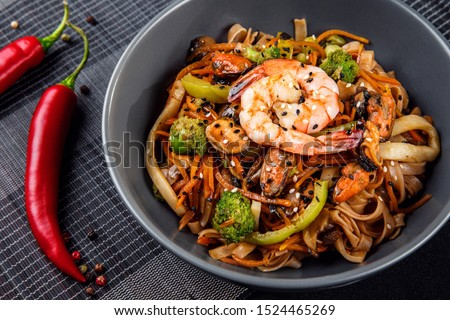 Chinese food on a black background ストックフォト ©