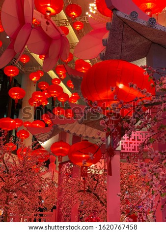 2020 Chinese New Year (year of the Rat) decoration in one of the biggest shopping mall in Malaysia. Chinese New Year always associated with red lantern as red is believed to be an auspicious colour.