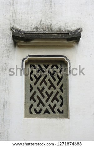 Chinese old windows