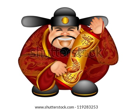 2013 Chinese Prosperity Money God Holding Scroll with Text Wishing Happiness and Wealth with Golden Snake in Scroll Illustration - stock photo