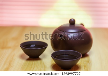 Chinese tea culture,China - East Asia,Asia, #1298997727