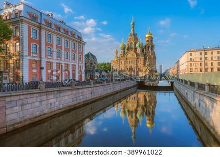 Church of the Resurrection (Savior on Spilled Blood). Saint Petersburg