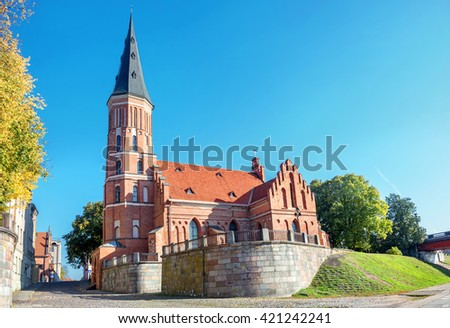 Church of Vytautas in old town. Kaunas, Lithuania