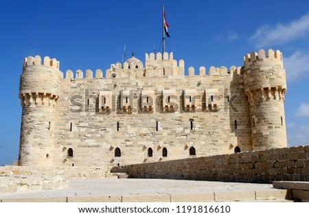 citadel of Qaid Bey