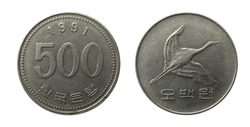 1991 coin from South Korea representing a flying manchurian crane, value of 500 won, obverse and reverse.