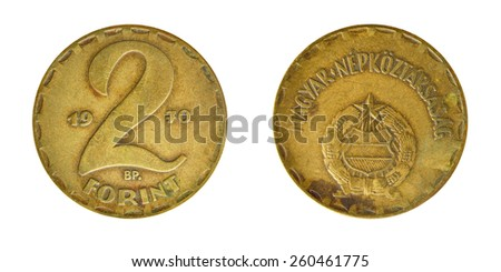 Coins of the Socialist Republic Hungary, 2 forint 1970