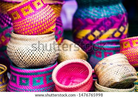 Colourfull Indigenous Guarani indian basket