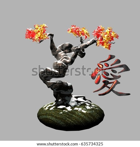 3d Bonsai Japanese Symbol Of Love Ez Canvas