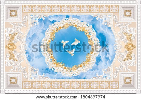 3-D ceiling painting in Baroque style with stucco ornaments, flowers and white pigeons in the blue sky. Сток-фото ©