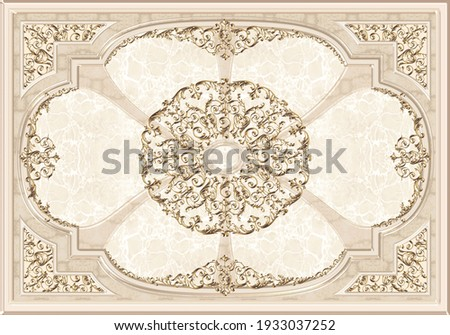 3-D ceiling painting in Classic style, the arch of the main hall, stucco beige and gold ornaments on beige marble background Сток-фото ©