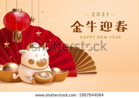 2021 3d CNY background, for greeting banner or card. Cute ceramic white cow with Japanese fan and lantern. Translation: Welcome the year of ox