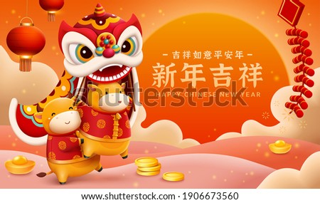 3d CNY parade banner. Cute baby cows performing lion dance with sunset landscape in the background. Chinese zodiac sign ox. Translation: Happy Chinese new year.