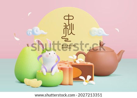 3d creative greeting card. Cute rabbit sitting in a pomelo with tasty mooncake and Chinese ceramic teapot. Concept of traditional Asian autumn food. Translation: Mid Autumn Festival.