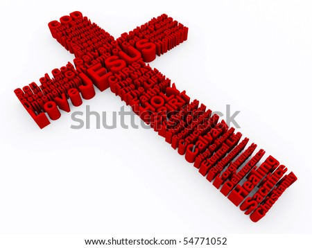 3D Cross made up of various words that describe Christianity and the Cross of Jesus Christ. - stock photo