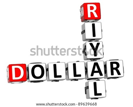 3D Dollar Riyal Crossword on white background